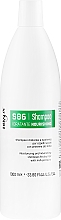 Parfums et Produits cosmétiques Shampooing aux protéines de lait - Dikson S86 Nourishing Shampoo