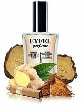 Parfums et Produits cosmétiques Eyfel Perfume L12.12 White Blanc, H-17 - Eau de Parfum Let your difference be your fragrance