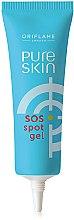 Parfums et Produits cosmétiques Gel anti-imperfections à la goyave - Oriflame Pure Skin SOS Spot Gel