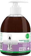 Parfums et Produits cosmétiques Savon de potassium médical à base d'huile de lin et huile de lavande - Ecocera Medical Potassium Soap With Lavender Oil