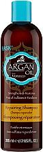 Parfums et Produits cosmétiques Shampooing à l'huile d'argan - Hask Argan Oil Repairing Shampoo