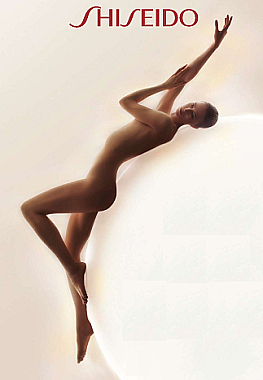 Déodorant - Shiseido Deodorant Natural Spray  — Photo N3