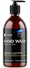 Parfums et Produits cosmétiques Savon liquide aux ions d'argent Bergamote et Rhubarbe - HiSkin Bergamot & Rhubarb Hand Wash