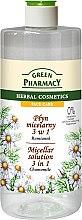 Parfums et Produits cosmétiques Eau micellaire à l'extrait de camomille - Green Pharmacy Micellar Solution 3 in 1 Chamomile