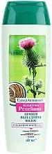 Parfums et Produits cosmétiques Shampooing à la bardane et caféine - Vitex