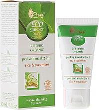 Parfums et Produits cosmétiques Masque peeling et crème bio 2 en 1 au riz et concombre pour visage - Ava Laboratorium Eco Garden Certified Organic Peeling & Mask Rice & Cucumber