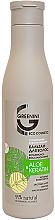 Parfums et Produits cosmétiques Après-shampooing à l'extrait d'aloe vera - Greenini Aloe & Keratin