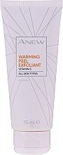 Parfums et Produits cosmétiques Exfoliant chauffant à la vitamine C pour visage - Avon Anew Vitamin C Warming Peel Exfoliant
