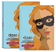 Parfums et Produits cosmétiques Masque tissu à l'acide hyaluronique et charbon de bois pour contour des yeux - Dizao