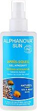 Parfums et Produits cosmétiques Gel après-soleil bio au jus d'aloe et extrait de grenade - Alphanova After Sun Gel