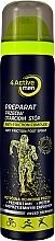 Parfums et Produits cosmétiques Spray contre les abrasions des pieds - Pharma CF 4 Active Men