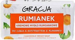 Parfums et Produits cosmétiques Savon crème à la camomille - Gracja Rose Cream Soap