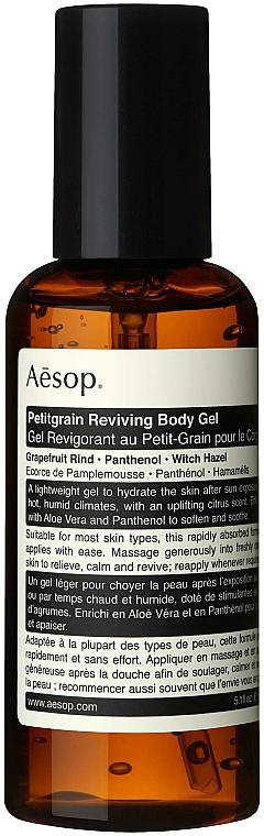 Gel après-soleil à l'écorce de pamplemousse pour corps - Aesop Petitgrain Reviving Body Gel — Photo N1