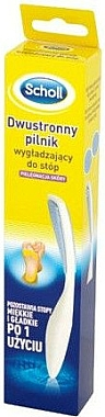 Râpe pied lissante double face - Scholl Double Sided File
