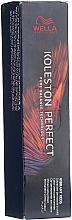 Parfums et Produits cosmétiques Coloration permanente pour cheveux - Wella Professionals Koleston Perfect Me+ Vibrant Reds