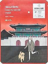 Parfums et Produits cosmétiques Masque en tissu rajeunissant pour visage - Skin79 Seoul Girl's Beauty Secret Mask Wrinkle
