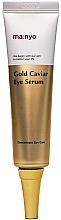 Parfums et Produits cosmétiques Sérum à l'extrait de caviar pour contour des yeux - Manyo Factory Gold Caviar Eye Serum