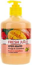 Parfums et Produits cosmétiques Savon liquide crémeux à l'huile de camélia - Fresh Juice Mango & Carambol