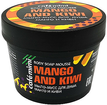 Savon-mousse pour corps, Mangue et Kiwi - Cafe Mimi Body Soap Mousse Mango And Kiwi