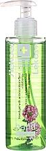 Parfums et Produits cosmétiques Gel antibactérien à l'extrait de verveine pour mains - Markell Cosmetics Lekos+