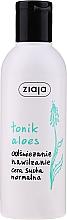Parfums et Produits cosmétiques Lotion tonique à l'aloe vera - Ziaja Facial Tonic