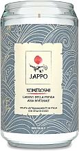 Parfums et Produits cosmétiques Bougie parfumée à la cire de noix de coco, Komeroshi - FraLab Jappo Komeroshi Scented Candle