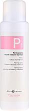Parfums et Produits cosmétiques Lotion de permanente - Fanola Perm For Natural Normal Hair