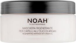Parfums et Produits cosmétiques Masque à l'huile d'argan pour cheveux - Noah