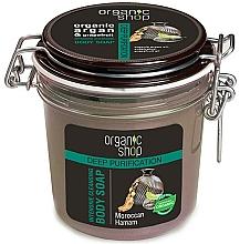 Parfums et Produits cosmétiques Savon corporel à l'huile d'argan - Organic Shop Detox Black Body Soap