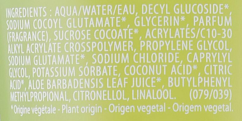 Gel douche à la fleur de vigne - Caudalie Vinotherapie Shower Gel Zeste De Vigne — Photo N4