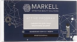 Parfums et Produits cosmétiques Sérum visage, Programme 28 jours - Markell Cosmetics Active Program