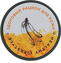 Parfums et Produits cosmétiques Crème-soufflé à l'extrait de banane pour corps - Markell Cosmetics Superfood