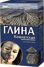 Parfums et Produits cosmétiques Argile noire volcanique du Kamtchatka pour visage et corps - FitoKosmetik