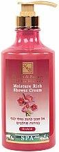 Parfums et Produits cosmétiques Gel-crème douche, Orchidée - Health And Beauty Moisture Rich Shower Cream