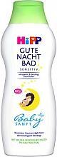 Parfums et Produits cosmétiques Bain moussant relaxant,bonne nuit - Hipp BabySanft Sensitive