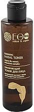 Parfums et Produits cosmétiques Lotion tonique à l'extrait de lys bio pour visage - ECO Laboratorie Facial Toner