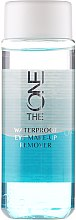 Parfums et Produits cosmétiques Démaquillant yeux waterproof - Oriflame The One Waterproof Eye Make-UP Remover