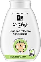 Parfums et Produits cosmétiques Lotion au beurre de karité pour corps - AA Baby Soft
