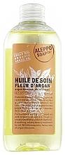 Parfums et Produits cosmétiques Huile à l'huile d'argan bio pour corps et cheveux - Tade Argan Blossom Skincare Oil