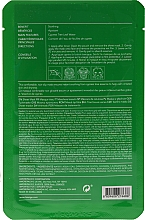 Masque tissu à huile de ricin pour visage - Laneige Water Pocket Sheet Mask Skin Relief — Photo N2