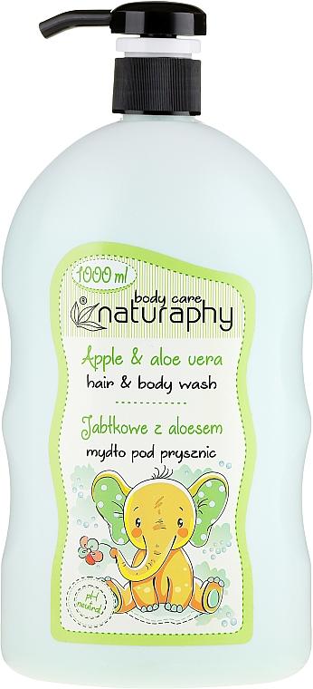 Shampooing et gel douche à l'arôme de pomme - Bluxcosmetics Naturaphy Hair & Body Wash