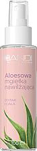 Parfums et Produits cosmétiques Brume à l'aloe vera pour mains et corps - Bandi Professional Limited Edition