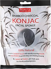 Parfums et Produits cosmétiques Éponge nettoyante réutilisable en bambou - Beauty Formulas Konjac Bamboo Charcoal Facial Sponge
