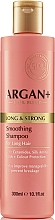 Parfums et Produits cosmétiques Shampooing aux céramides - Argan + Long & Strong Smoothing Shampoo