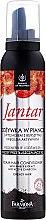 Parfums et Produits cosmétiques Après-shampooing mousse à l'extrait d'ambre pour cheveux gras - Farmona Jantar