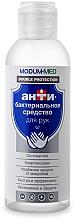 Parfums et Produits cosmétiques Nettoyant antibactérien pour mains - Modum Med Double Protection