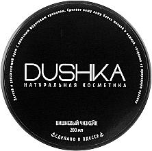 Parfums et Produits cosmétiques Crème pour corps Cheesecake aux cerises - Dushka