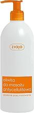 Parfums et Produits cosmétiques Huile de massage anti-cellulite - Ziaja Body Oil