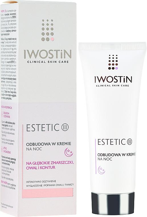Crème de nuit à l'extrait de raisin rouge - Iwostin Estetic 3 Restorative Night Cream — Photo N1