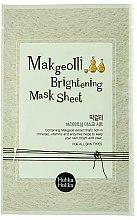Parfums et Produits cosmétiques Masque tissu à l'extrait de riz coréen pour visage - Holika Holika Makgeolli Brightening Mask Sheet